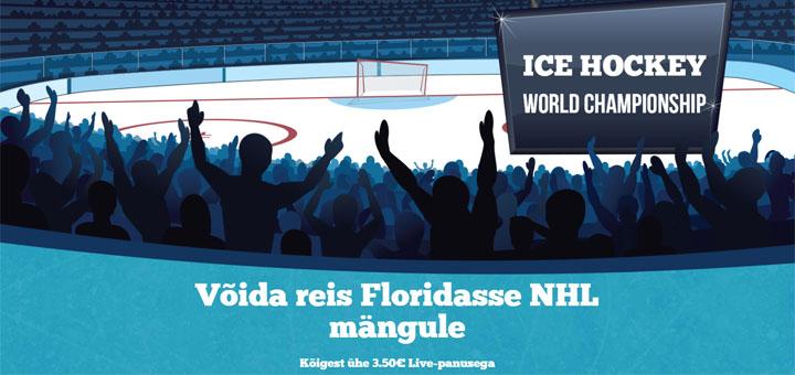 Võida reis Floridasse NHL mängule