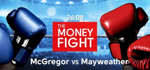 McGregor vs Mayweather tasuta live ülekanne OlyBet spordibaarides