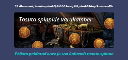 Chanz Casino tasuta spinnide varakamber - tasuta spinnid, rahaloos ja kontserdipiletid