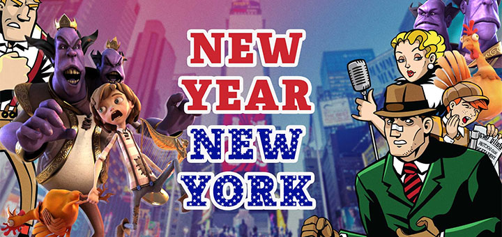Mängi Paf kasiinos ja võida unelmate reis New Yorki või pärisraha
