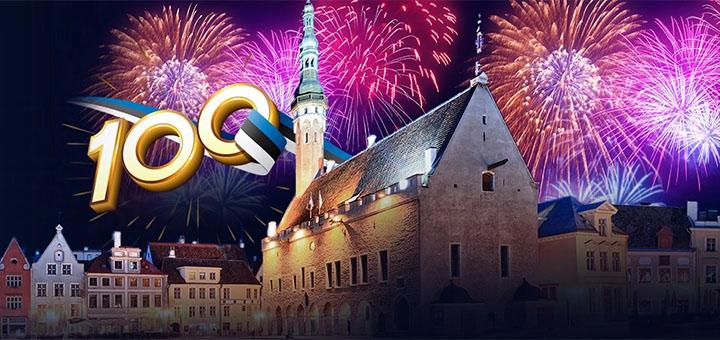 Optibet Eesti 100 - võida lasketiirupakett