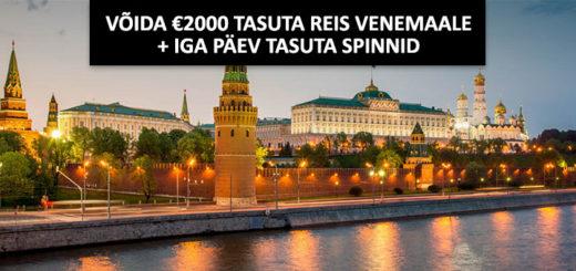 Võida Chanz kasiinos €2000 tasuta reis Venemaale Jalka MM'ile + tasuta spinnid