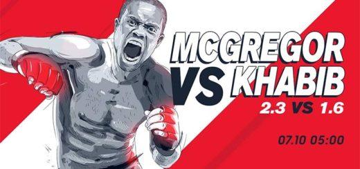 McGregor vs Khabib live ülekanne ja panustamine OlyBet spordibaarides