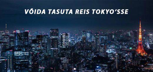 Chanz kasiino reisiloos - kogu märke ja võida täiesti tasuta €2000 väärt reis Tokyo'sse