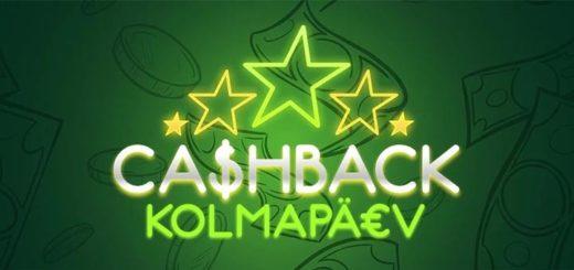 Cashback Kolmapäev OlyBet kasiinos