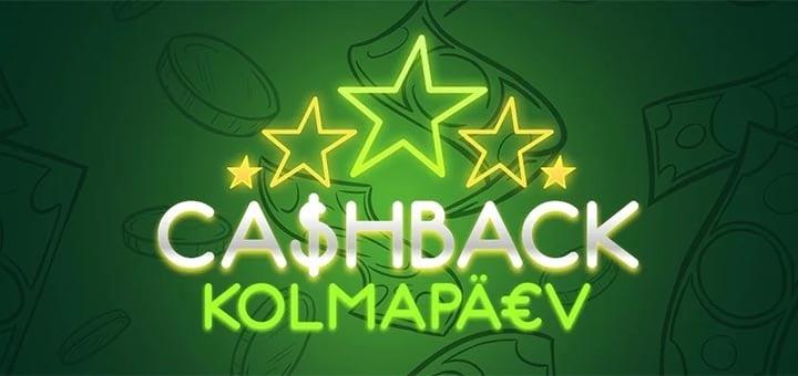 Cashback Kolmapäev OlyBet kasiinos - iga nädal €10 cashback'i