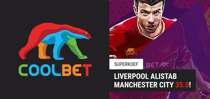 Liverpool - Manchester City Boosted Odds Coolbet'is