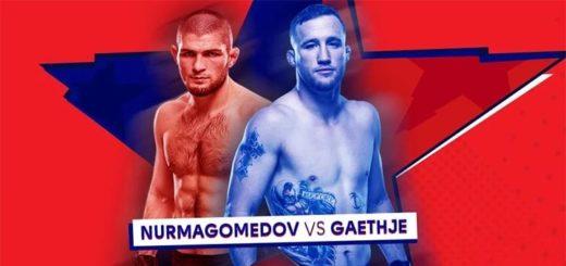 Nurmagomedov vs Gaethje UFC matši €50 riskivaba panus uuele OlyBet Eesti kliendile