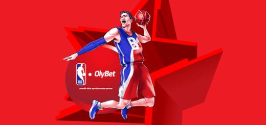 OlyBet uue kliendi NBA spordiboonus